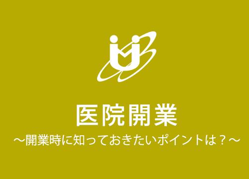 upp01
