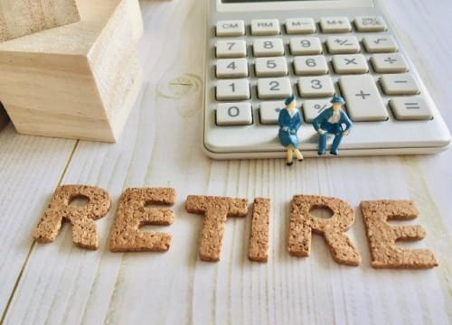 退職金、税金、税理士法人