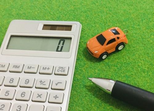 税金、車、税理士、減価償却