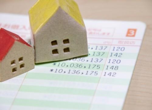 財産,資産,預貯金,相続